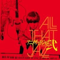 All That Jazz TANK!