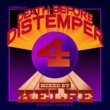 Various Artists Death Before Distemper 4 (Digital Version) Mixed By Kelpe