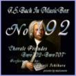 石原眞治 バッハ・イン・オルゴール192 /コラール前奏曲 BWV702からBWV707