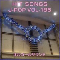 オルゴールサウンド J-POP ROCK ME BABY (オルゴール)