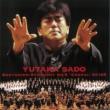 佐渡裕 ベートーヴェン:交響曲第9番《合唱》
