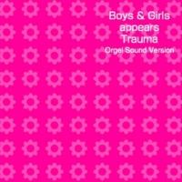 オルゴールサウンド J-POP Trauma (オルゴール)