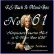 石原眞治 バッハ・イン・オルゴール161 / チェンバロ協奏曲第8番 ニ短調 BWV1059