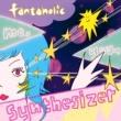 fantaholic Me, You, Synthesizer