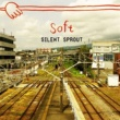 Silent Sprout Soft