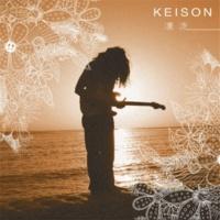 Keison 太陽