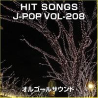 オルゴールサウンド J-POP Lady ダイヤモンド (オルゴール)