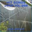オルゴールサウンド J-POP オルゴール J-POP HIT VOL-268