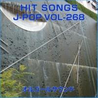 オルゴールサウンド J-POP メモリーグラス (オルゴール)