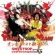 SWEETSOP greetings CHOP STICK & MAI from 努 YEAH! YEAH! YEAH! -オンナゴコロと秋のSOCA-