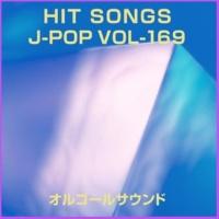 オルゴールサウンド J-POP オリジナルスマイル (オルゴール)