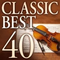 Monique Haas Suite bergamasque, L. 75: III. Clair de lune