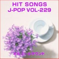 オルゴールサウンド J-POP アイスクリームシンドローム (オルゴール)