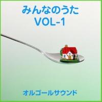 オルゴールサウンド J-POP 一円玉の旅がらす (オルゴール)