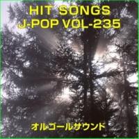 オルゴールサウンド J-POP HELLO (オルゴール)