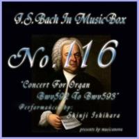 石原眞治 オルガン協奏曲 ト長調 BWV592 グラーベ