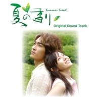 ソ・ジニョン Second Romance