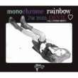 Tommy heavenly6 monochrome rainbow