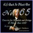 石原眞治 バッハ・イン・オルゴール165 / 3台のチェンバロのための協奏曲 ニ短調 BWV1063