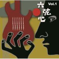 Issei Noro/Kiyotsugu Amano Okiraku Gig 浜辺の歌