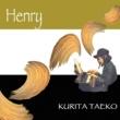 栗田妙子 Henry