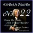 石原眞治 バッハ・イン・オルゴール122 / ヴァイオリンソナタ第四番 ハ短調 BWV1017