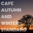 Various Artists Cafe Autmn And Winter Standard・・・カフェ、秋から冬へ