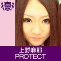 上野麻耶 PROTECT(HIGHSCHOOLSINGER.JP)