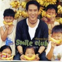 Bird (Thongchai Mcintyre) Smile Club