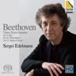 セルゲイ・エデルマン ベートーヴェン: 3つのピアノ・ソナタ 第4番、第14番「月光」、第23番「熱情」