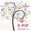 S.H PROJECT K-POP HIT SONG VOL.2
