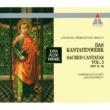 Nikolaus Harnoncourt Bach, JS : Sacred Cantatas Vol.5 : BWV 79-99