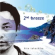 hiro takashiba 2nd breeze