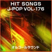 オルゴールサウンド J-POP チキチータ (オルゴール)