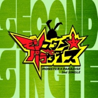 モンスター★パラダイス イケイケフライデーナイト