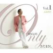 さだまさし Only SINGLES ~さだまさしシングルコレクション~ Vol.1