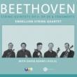 Endellion String Quartet Beethoven : Complete String Quintets