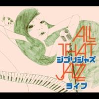 All That Jazz ジブリジャズ・ライブ