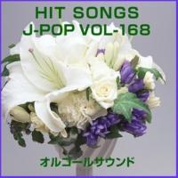 オルゴールサウンド J-POP Heart of Gold (オルゴール)