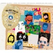 Various Artists Ed Rec VOL. 3