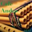 SEGI カフェ・アンデス・・・サンポーニャが奏でるアンデス・スタンダード