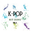 S.H PROJECT K-POP HIT SONG VOL.5