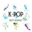 S.H PROJECT K-POP HIT SONG VOL.5