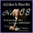 石原眞治 バッハ・イン・オルゴール168 / 管弦楽組曲第一番 ハ長調 BWV1066