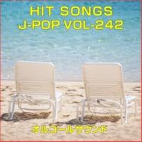 オルゴールサウンド J-POP Moment (オルゴール)