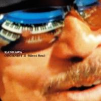 KANKAWA What a Wonderful World