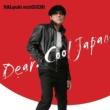 HALyuki mizGUCHI Dear. Cool Japan