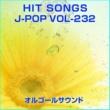 オルゴールサウンド J-POP オルゴール J-POP HIT VOL-232