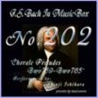 石原眞治 バッハ・イン・オルゴール202 /コラール前奏曲 BWV759からBWV765
