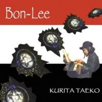 栗田妙子 Bon-Lee (りぼん)